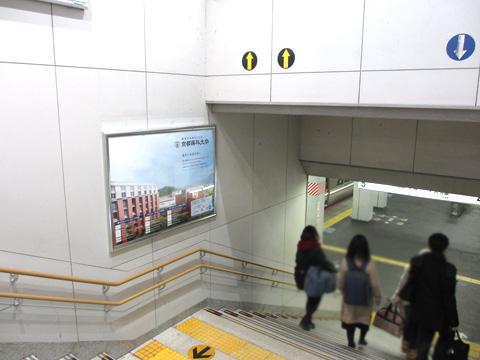 JR 駅貼りポスター 京都線・神戸線快速26駅セット
