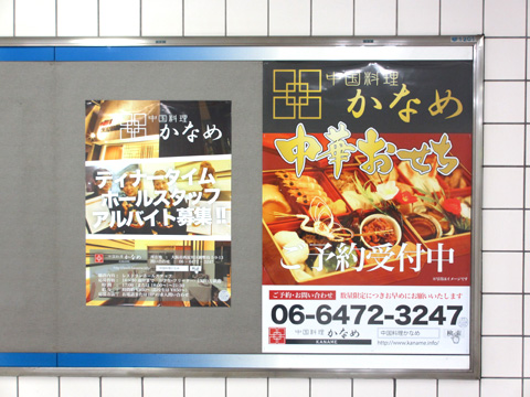 御幣島_poster.jpg