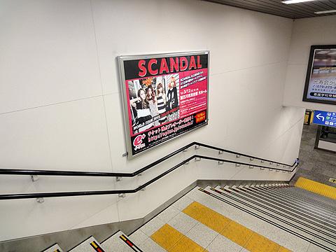 JR・姫路駅・駅貼ポスター