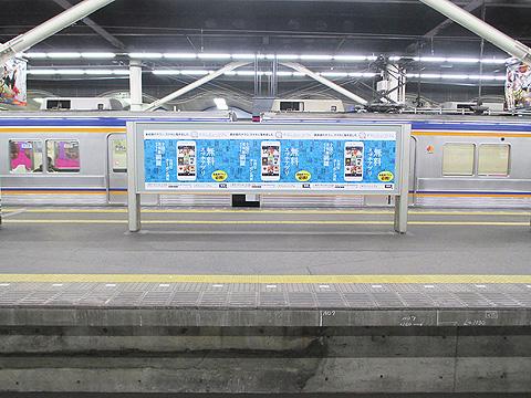 南海・難波駅・駅ポスター
