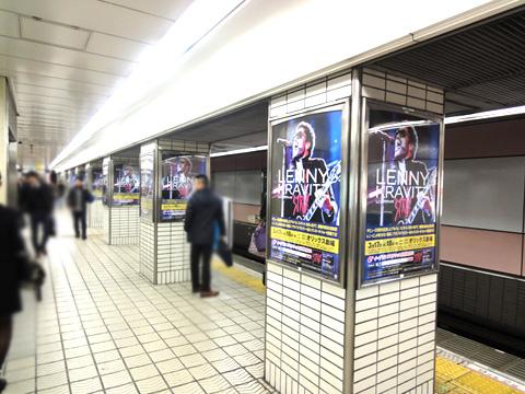 大阪地下鉄 心斎橋駅 駅ポスター 心斎橋ホーム集中貼