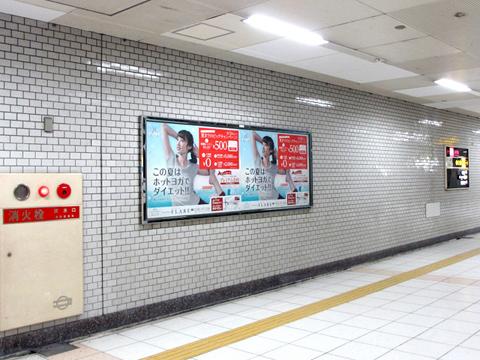 大阪地下鉄 谷町九丁目駅 谷九セット2