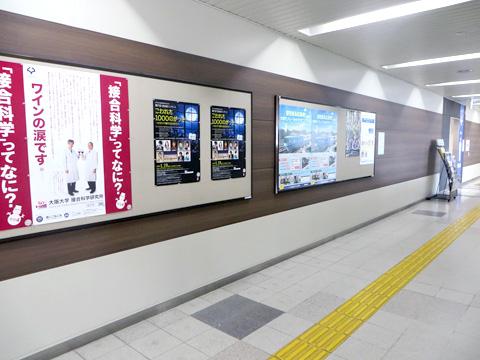 _阪大記念病院 (3).jpg