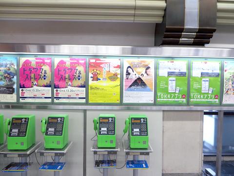 _阪急梅田駅 (1).jpg