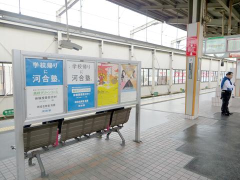 _阪急高槻市駅 (2).jpg