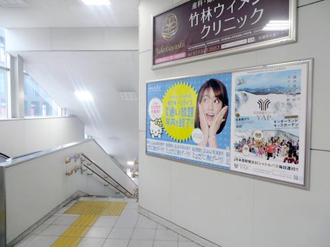 _JR南草津駅 (2).jpg
