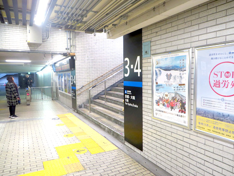 _JR大津駅 (2).jpg