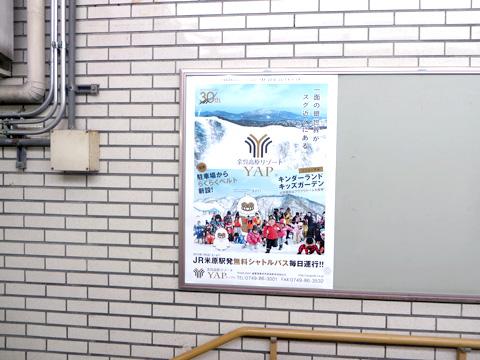 _JR山科駅 (1).jpg