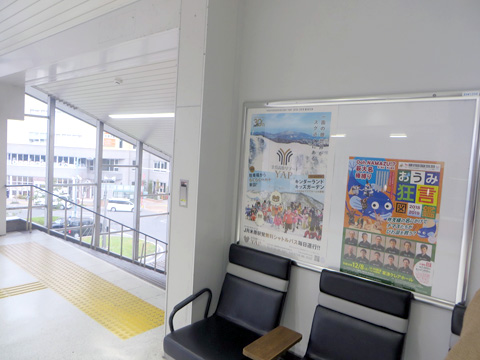 _JR草津駅 (2).jpg