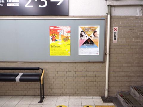 _JR高槻 (3).jpg