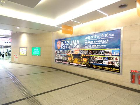 阪急 梅田駅 百貨店前ジャンボ