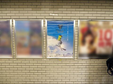 JR西日本 駅貼ポスター 大津駅