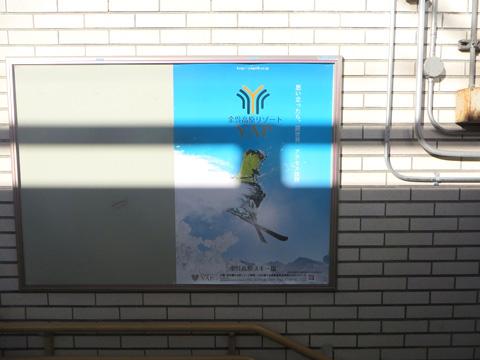 JR西日本 駅貼ポスター 山科駅