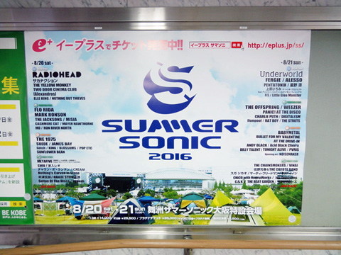 JR西日本 駅貼ポスター 環状線17駅セット