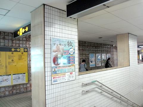 maki_miyakojima2.jpg