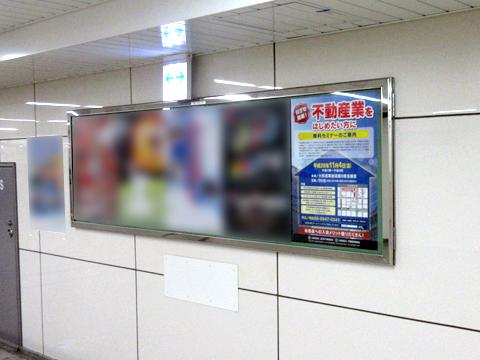 大阪地下鉄 駅貼ポスター 普通枠B2セット