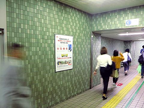OsakaMetro 臨時ポスター 中央線本町駅